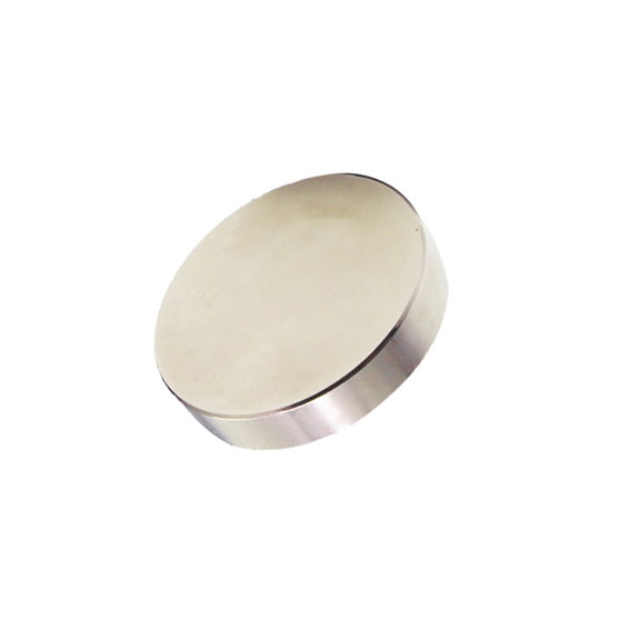 2 inch diameter magnet about 25kg pull